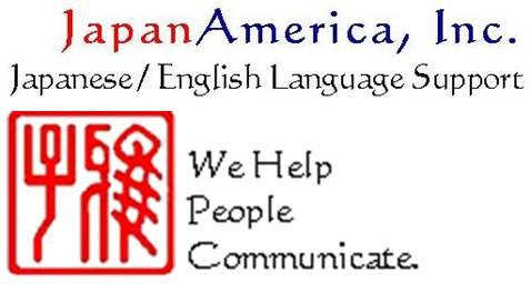 JapanAmerica, Inc.